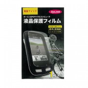 GARMIN 液晶保護フィルム Edge1000シリーズ用