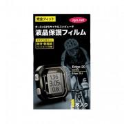 GARMIN 液晶保護フィルム Edge20シリーズ用