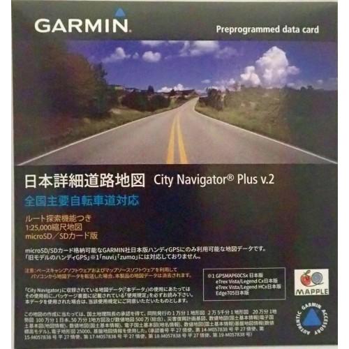 City Navigator Japan 110