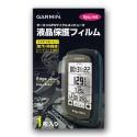 液晶保護フィルム Edge800シリーズ用