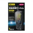 液晶保護フィルム GPSMAP6Xシリーズ用