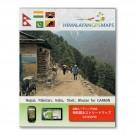 Himalayan TOPO Routable