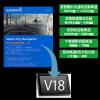日本詳細道路地図(シティナビゲーター) Ver.18 センドバック更新
