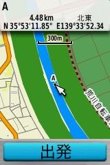GPSMAP64SJ