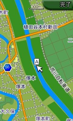 GPSMAP62SJ