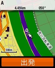GPSMAP62SCJ